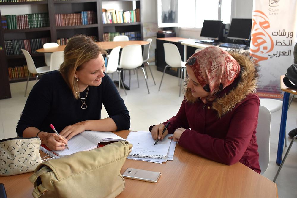 Arabic scholarship student at Qalam wa Lawh