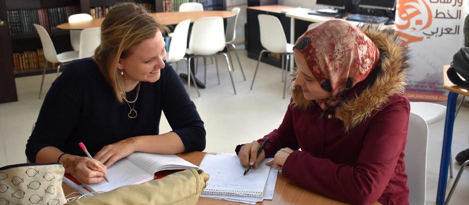 Arabic Scholarships for Fall 2019 Semester (Deadline Approaching)
