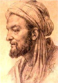 من هو ابن سينا؟ و كيف شرح وجود الله؟