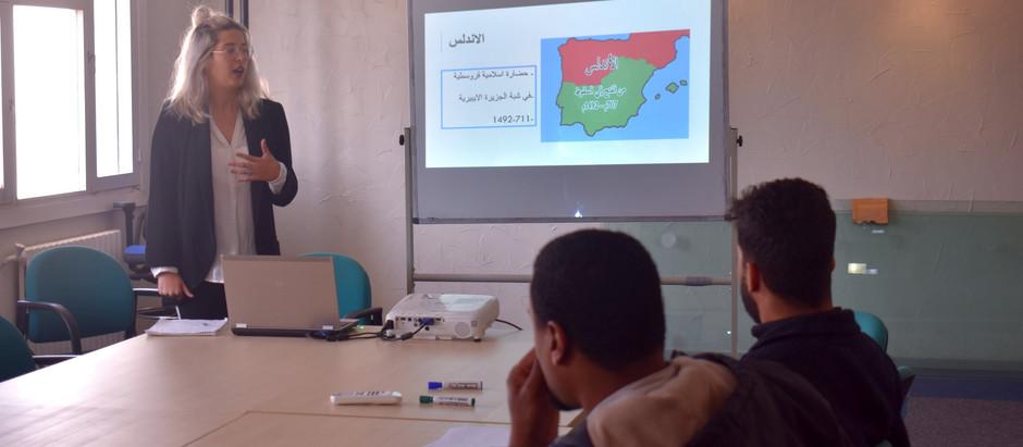 Spring 2020 Ibn Battuta Arabic Scholarship