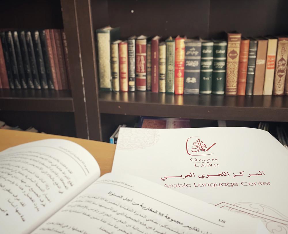 Study Arabic at Qalam with the Ibn Battuta Scholarship
