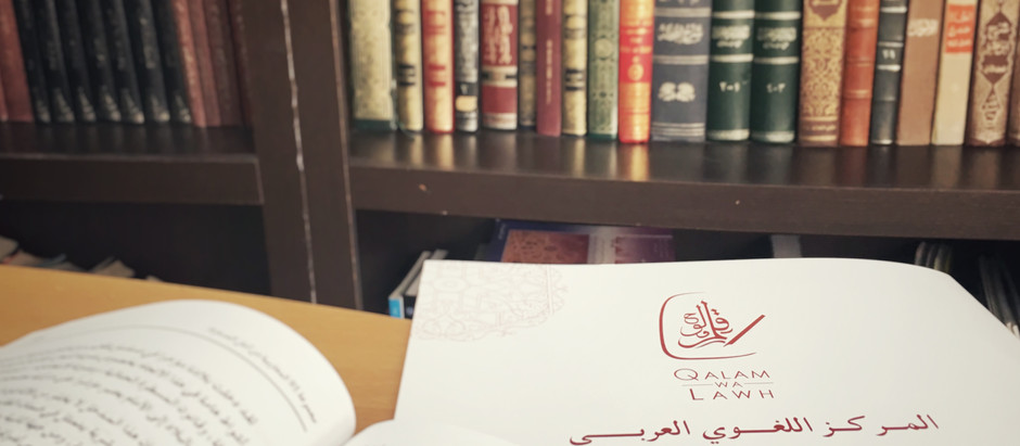 Summer 2019 Ibn Battuta Scholarship (Deadline Approaching)
