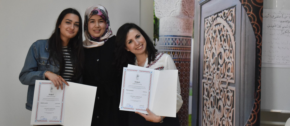 Winter 2020 Ibn Battuta Arabic Scholarship