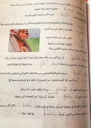 Arabic student practice work