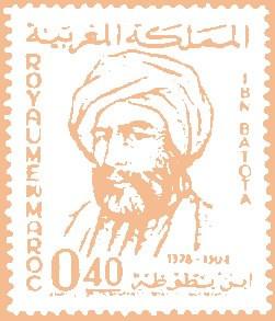 Ibn Battuta Scholarship for Studying Arabic