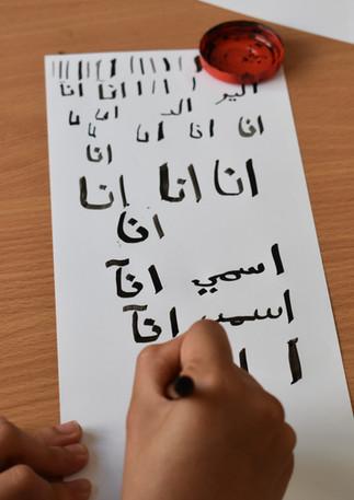 ArabicCalligraphy_Qalam