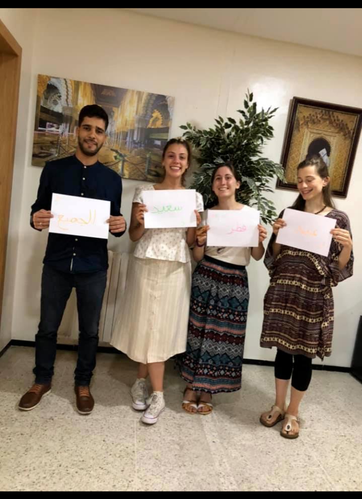 Arabic students wish everyone a happy Eid!