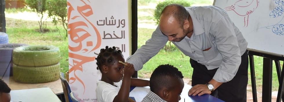 Qalam calligraphy workshops visit a school