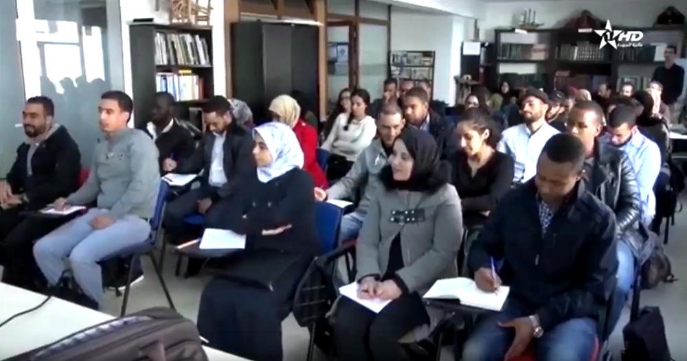 Arabic Teacher Training