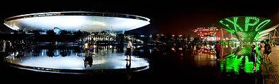Expo 2010 Shanghai.jpg