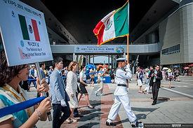 National_Day_Mexico_Expo_2012_Yeosu.jpg