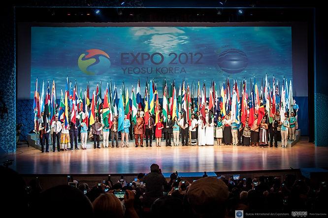 Hosting staff - Expo 2012 Yeosu.jpg