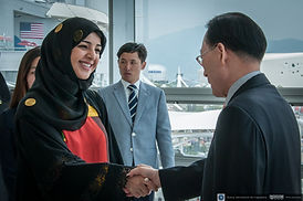 Reem Al-Hashimi Expo 2012 Yeosu.jpg