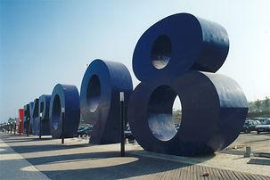 Expo_1998_Lisbon.jpg