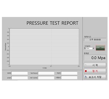 압력시험기전용프로그램