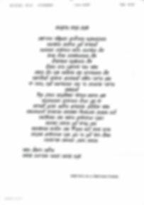 דבר המשורר