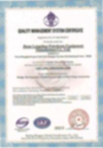 ISO9001(2008).jpg