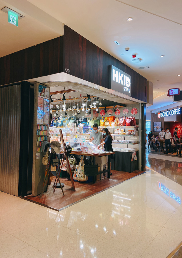 Hkid gallery hysan place - HK