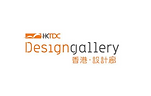 HKTDC-Desin-Gallery-Logo-2.png