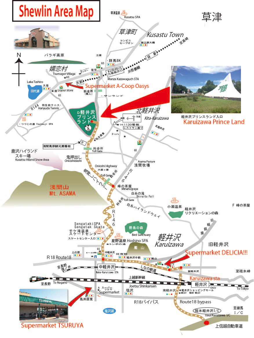 Karuizawa_Shwlin Area  Local Map