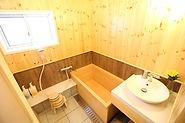 Villa Premium  Wooden Bath