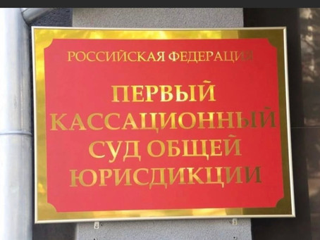 Применение факсимиле без соглашения еще не основание для признания договора недействительным.
