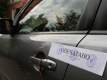 Арест с автомобиля снимает суд по месту регистрации автомобиля  или  по месту нахождения владельца?