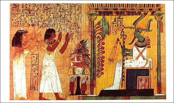 Egyptian Handicrafts