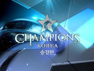 스베누-ESC 에버, 콩두-MVP, LCK 승강전서 맞대결