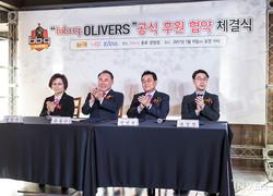 bbq Olivers 공식후원