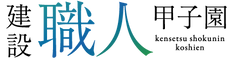 KSK_logo_fix-(3).png