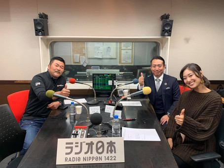 石井理事長出演 ラジオ番組のお知らせ