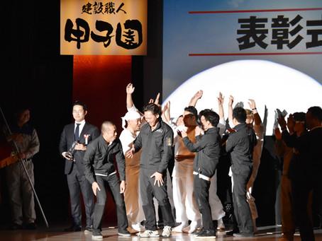 第三回東京地区大会の模様がリフォーム産業新聞に掲載されました!