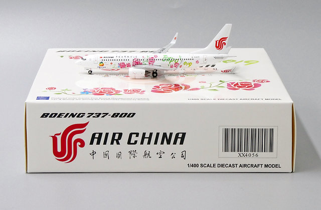 Air China B737-800 Reg: B-5425 JC Wings Scale 1:400 Diecast Mode XX4056