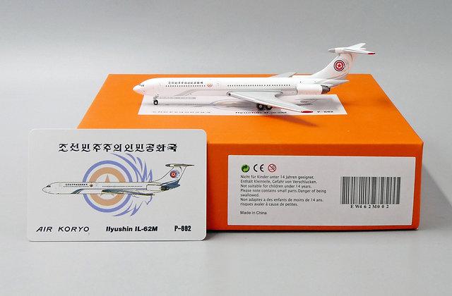 Air Koryo IL-62M Reg: P-882 Scale 1:400 JC Wings Diecast Model EW462M002