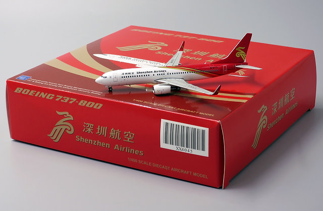 Shenzhen Airlines B737-800 Reg:B-5771Diecast models JC Wings Scale 1:400 XX4045