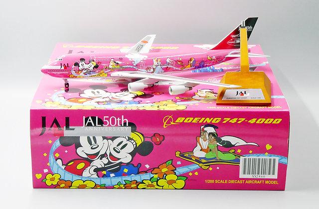 JAL B747-400D Reg: JA8904 JC Wings 1:200 Diecast MODEL XX2860