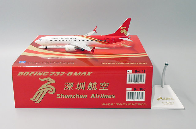 Shenzhen Airlines B737-8MAX Reg: B-1146 JC Wings 1:200 Diecast Models XX2215