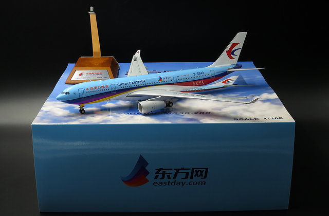 "China Eastern A330-200 "" eastday.com "" Reg: B-5943 1:200 JC Wings Diecast LH2132"