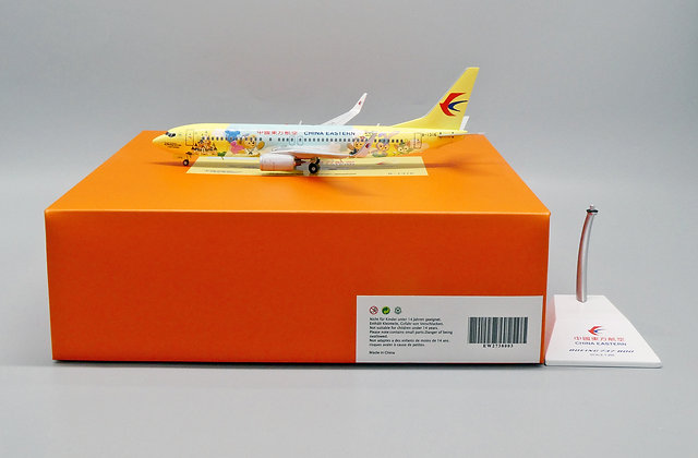 China Eastern B737-800 Reg: B-1316 EW Wings Scale 1:200 Diecast Models EW2738003