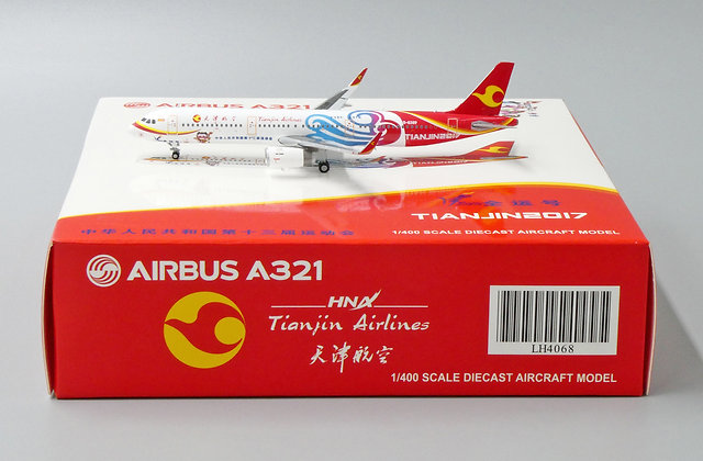 Tianjin Airlines A321 Reg: B-8389 Scale 1:400 JC Wings Diecast Model LH4068