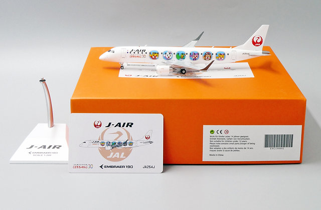 J-AIR EMBRAER 190 Reg: JA254J  Scale 1:200 Diecast Model EW2190002