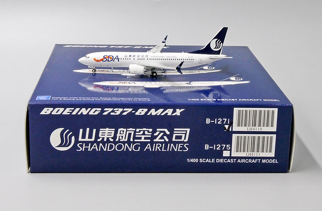 Shangdong Airlines B737-8MAX Reg: B-1271 JC Wings Scale 1:400 Diecast LH4110