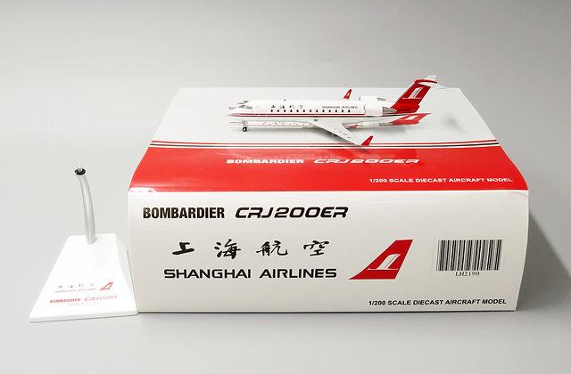 Shanghai CRJ-200 Reg B-3020 JC Wings 1:200 Diecast Model LH2190