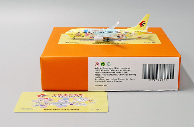 China Eastern B737-800 Reg: B-1316 EW Wings Scale 1:400 Diecast Model EW4738008