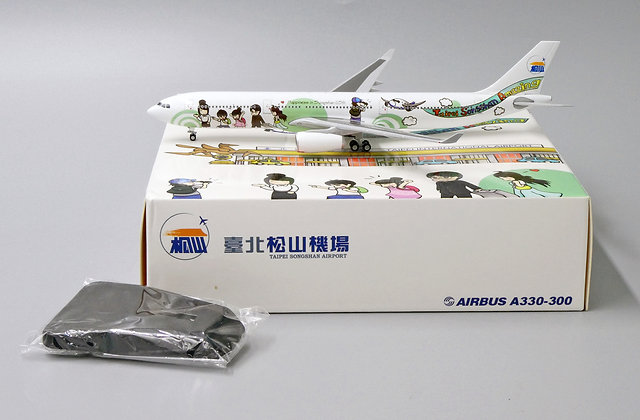 Taipei Songshan Airport A330-300 Scale 1:400 JC Wings Diecast model TS400016