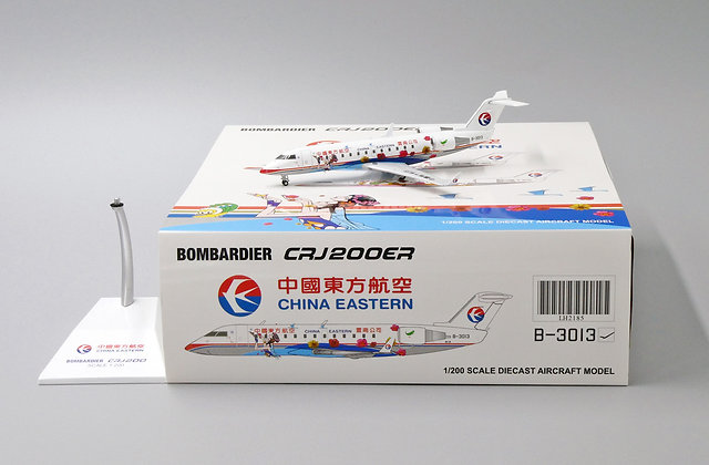 China Eastern CRJ-200ER Reg: B-3013 JC Wings Scale 1:200 Diecast Model LH2185