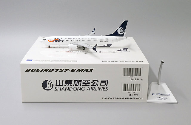 Shandong Airlines B737-8MAX Reg: B-1271 JC Wings 1:200 Diecast Models LH2143