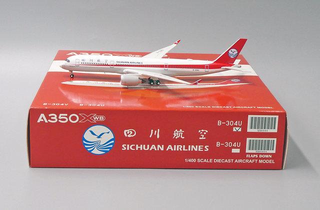 Sichuan Airlines A350-900XWB Reg: B-304U JC Wings Scale 1:400 XX4044