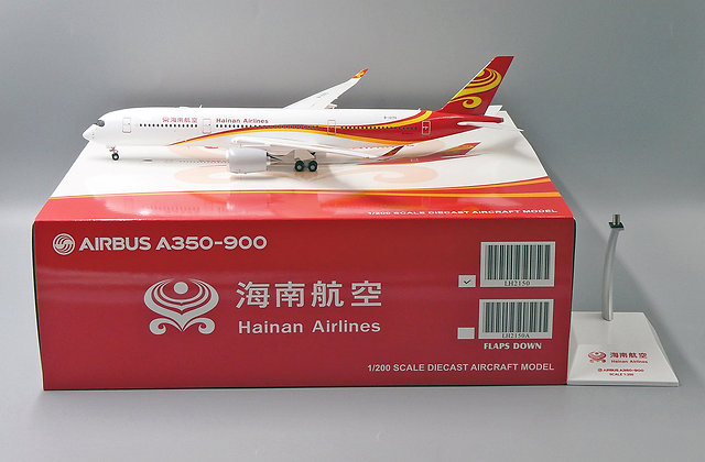 Hainan Airlines A350-900 B-1070 JC Wings FLAPS DOWN Scale 1:200 Diecast LH2150A